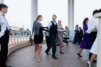 Танцевальный вечер на ротонде, Фото: 26