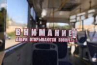 """Конкурс """"Лучший водитель автобуса"""", Фото: 56"""