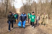 Посадка деревье в Ясной Поляне. 17.04.2015, Фото: 65