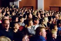 Концерт Леонида Агутина, Фото: 3