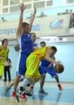 Баскетбол. , Фото: 46