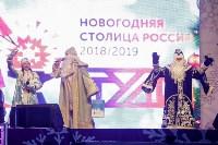 Битва Дедов Морозов и огненное шоу, Фото: 38