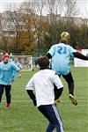 Большой фоторепортаж с кубка «Слободы» по мини-футболу , Фото: 165