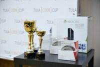 В Туле прошел конкурс программистов TulaCodeCup 2014, Фото: 18