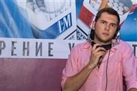 Туле выступил «русский David Guetta», Фото: 3