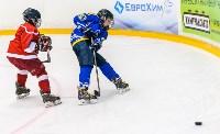 Новомосковская «Виктория» - победитель «Кубка ЕвроХим», Фото: 83