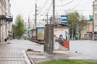 День Победы-2020, Фото: 67