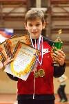 Легкоатлетическое многоборье в младшей группе (2005-2006 гг.рождения), Фото: 39