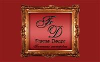 Frame Decor, багетная мастерская, Фото: 1