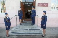 Открытие музея Великой Отечественной войны и обороны, Фото: 2