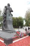 Митинг 160-летия Всеволода Руднева, Фото: 19
