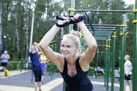 """Тренировка """"Тулицы"""" в парке, Фото: 76"""