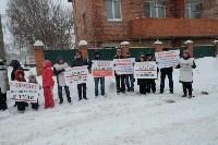Митинг на улице Лескова, Фото: 10