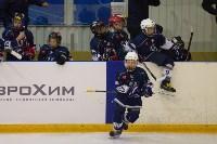 Международный детский хоккейный турнир EuroChem Cup 2017, Фото: 8