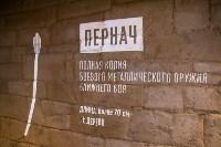 Один день в музее Археологии Тульского кремля, Фото: 48