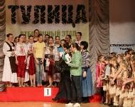 Тулица - 2015, Фото: 12