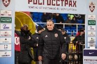"""Матч """"Арсенал"""" - """"Рубин"""", Фото: 56"""