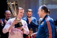 Цемония награждения Тульской Городской Федерации футбола., Фото: 18