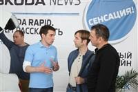 Презентация нового ŠKODA Rapid, Фото: 21