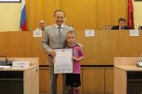 """Награждение воспитанников ДЮСШ """"Юнииор"""", Фото: 16"""