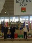 Туляки на соревнованиях по спортивной гимнастике в Брянске., Фото: 15