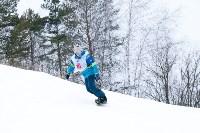 I-й этап Кубка Тулы по горным лыжам и сноуборду., Фото: 50