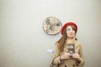Выставка Из/ВНЕ, Фото: 92