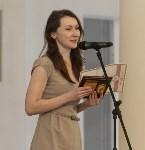 В Тульской области наградили победителей предпринимательского  конкурса «Золотой меркурий», Фото: 14