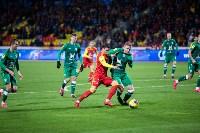 Матч «Арсенал – Рубин», Фото: 95