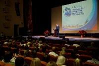 Алексей Дюмин поблагодарил представителей  ТОСов за активность, Фото: 6