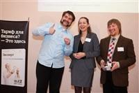Tele2 и «А-Консалтинг» наградили самых активных выпускников тренинг-программы, Фото: 20