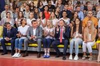 """На Центральном стадионе представили обновленную """"Тулицу"""", Фото: 13"""