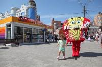 Центр приема гостей Тульской области: экскурсии, подарки и карта скидок, Фото: 11