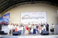 «Школодром-2018». Было круто!, Фото: 462