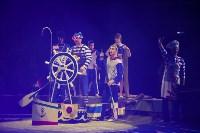 """""""Тайна пирата"""" в Тульском цирке, Фото: 47"""