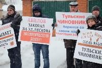 Митинг на улице Лескова, Фото: 19