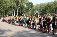 День физкультурника в Центральном парке, Фото: 15