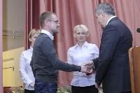 """Награждение победителей акции """"Любимый доктор"""", Фото: 6"""