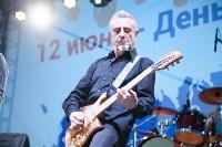 Концерт в День России в Туле 12 июня 2015 года, Фото: 90
