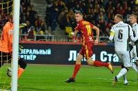 Арсенал - Краснодар: Текстовая трансляция матча, Фото: 8