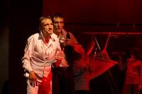 Камерному драматическому театру 20 лет, Фото: 51