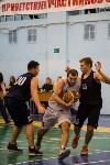 Тульская Баскетбольная Любительская Лига. Старт сезона., Фото: 41