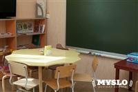 Центр развития ребенка по системе М. Монтессори, Фото: 6