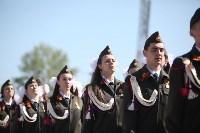 Парад Победы. 9 мая 2015 года, Фото: 88