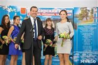 Дмитрий Медведев вручает медали выпускникам школ города Алексина, Фото: 17