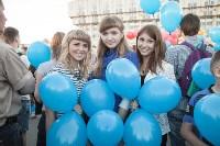 Концерт в День России в Туле 12 июня 2015 года, Фото: 17