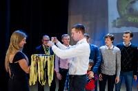 Цемония награждения Тульской Городской Федерации футбола., Фото: 12