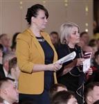 Встреча Владимира Груздева с предпринимателями 13.03.14, Фото: 14