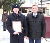 205 годовщина Внутренних войск МВД России, 25.03.2016, Фото: 16