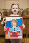 В Туле прошёл конкурс детских рисунков «Мои родители работают в прокуратуре», Фото: 24